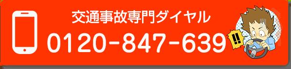tel:080-7458-7213
