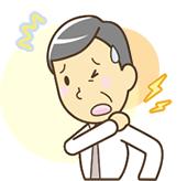 首の痛みに困る男性イラスト